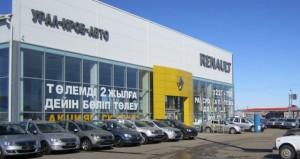 Автосалоны в городе Уральск